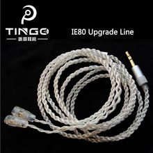 Tingo 1.25m 16 Shares 5N Silver Plated Earphone Cables Headphones Line Wire HIFI Headset Line for Sennhei Pin Series IE8/IE80(China (Mainland))