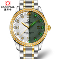 Carnival watch male fashion stainless steel fully automatic mechanical watch band commercial waterproof luminous mens watch