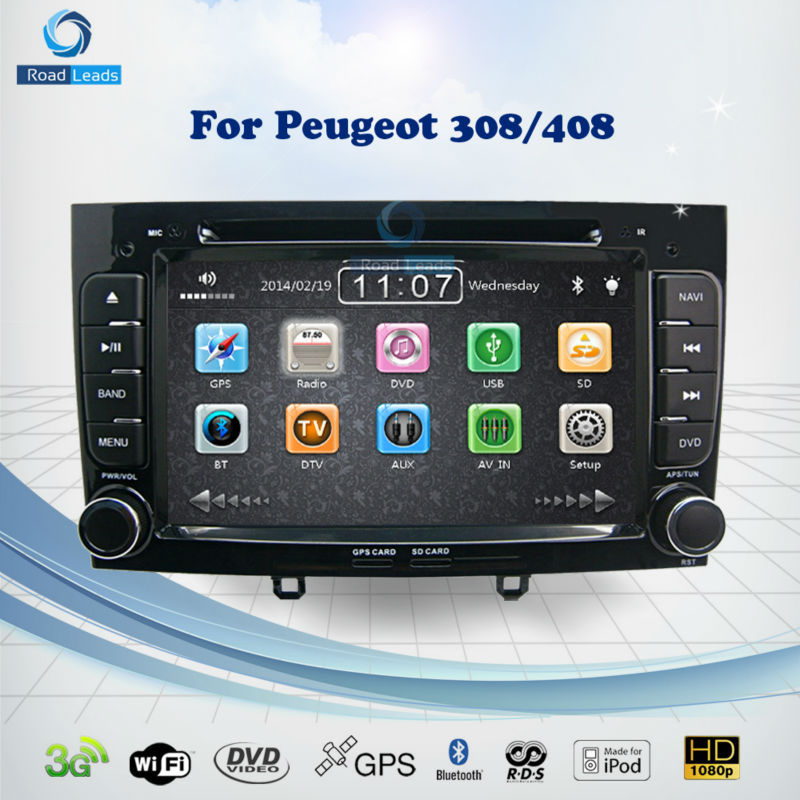 2din 7 car dvd stereo headunit multimedia navigation for. Black Bedroom Furniture Sets. Home Design Ideas