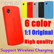 Case For LG Google Nexus 5 e980 d821 1:1 original Official Bumper Hybrid Brand Phone Bag Cover With opp bags(China (Mainland))