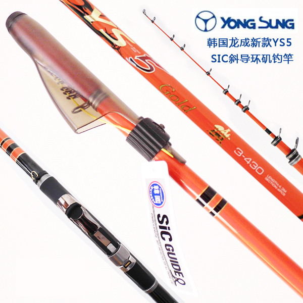 Carbon Rock Poles Bolognese Fishing Rods YONGSUNG YS 5 ...