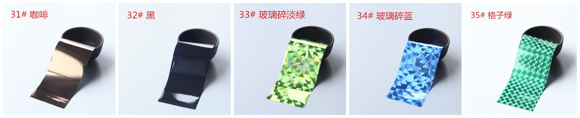 4cm*30cm Transfer Foil Nail Art Star Design Stickers for Nails Foil Polish Care DIY Beauty Nail Wraps Free Shipping