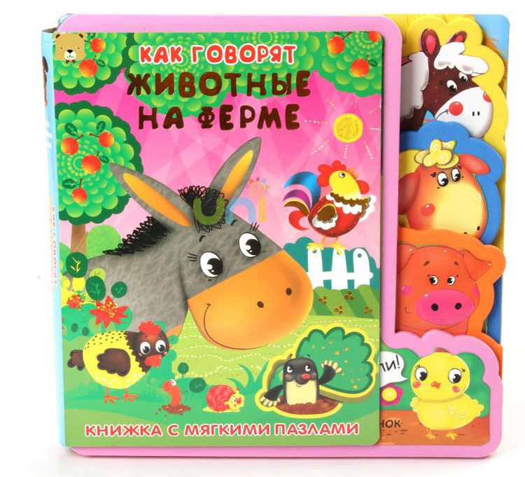 0-1-3 Years Old Baby Young Children Kids Study Learning Education Toys Russian Language Early Childhood Educational EVA Books(China (Mainland))