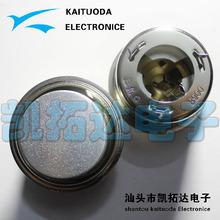 [ основные ] плита ремонт плиты магнит магнит аксессуары