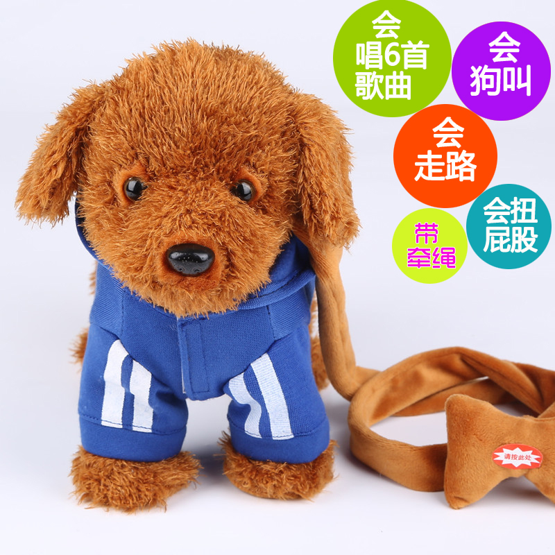 Electronic Toy Dog For Kids Electronic Toy Dog Baby