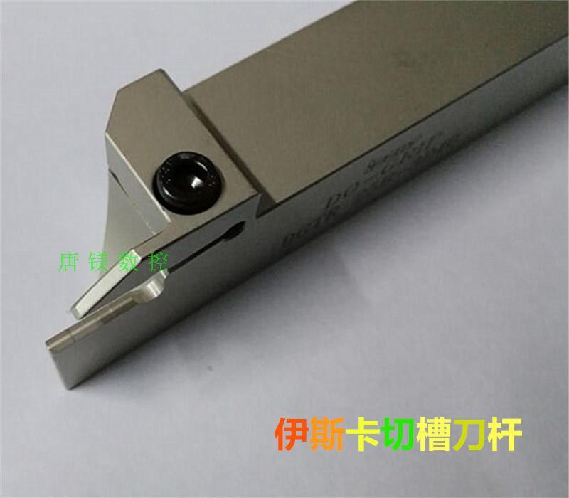 Aliexpress.com: Comprar Dgtr 25B 3D40 las importaciones ...