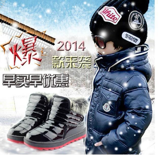 Free shipping children cony hair antiskid waterproof shoes,Hot sell kids thick good quality snow boots with thicken lint  inside<br><br>Aliexpress