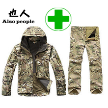 New Spring&Autumn men tree camouflage waterproof windproof softshell jacket pants outdoor hunting climbing suits(China (Mainland))