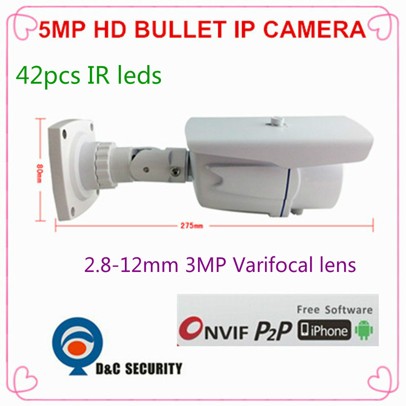 Free shipping High Definition cctv camera Full HD motion detect PoE ONVIF1920P waterproof IR 5 MP IP Camera with Megapixel lens(China (Mainland))