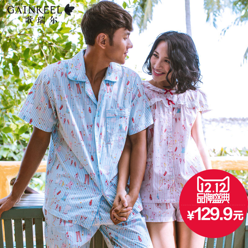 Song Riel summer new cartoon cute cotton pajamas couple home service men and ladies suits Qiao