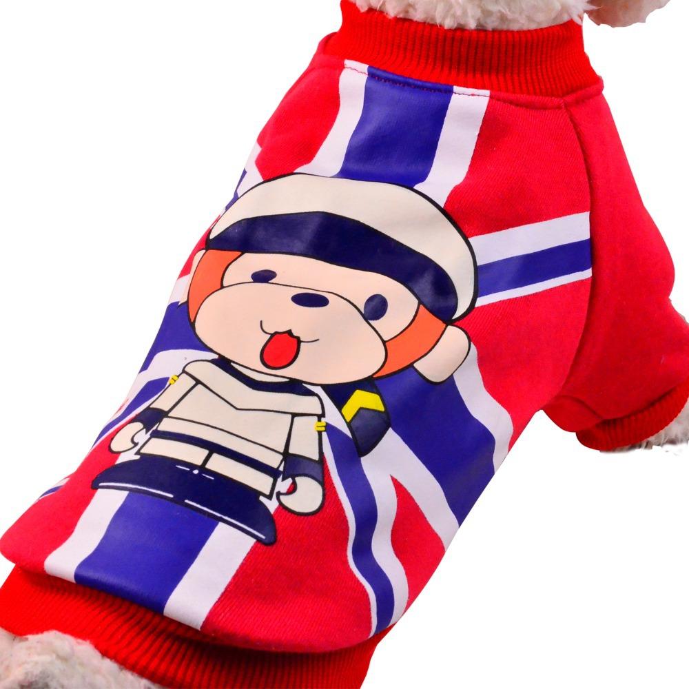 Pet Dog Coat Monkey Flag Pattern Puppy Jacket Costume Teddy Sweatshirt Clothes Warm Winter Clothing For Small Medium Dog(China (Mainland))