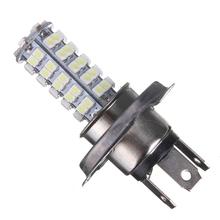 Hot Sale H4 68 LED 3528 1210 SMD Pure White Car Auto Light Source Headlight Fog