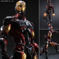 Play Arts Kai Iron Man Super Hero Age of Ultron Tony Stark Hulkbuster PA 27cm PVC