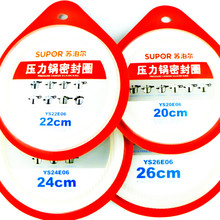 FOR Supor Stainless Steel Pressure Cooker Seal Ring Kitchen Gaskets Cookware Parts Cooking Accessories Tools