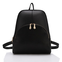 2015 New Casual Women Backpack Female PU Leather Women's Backpacks Bagpack Bags Sport Travel Bag back pack Free Shipping(China (Mainland))