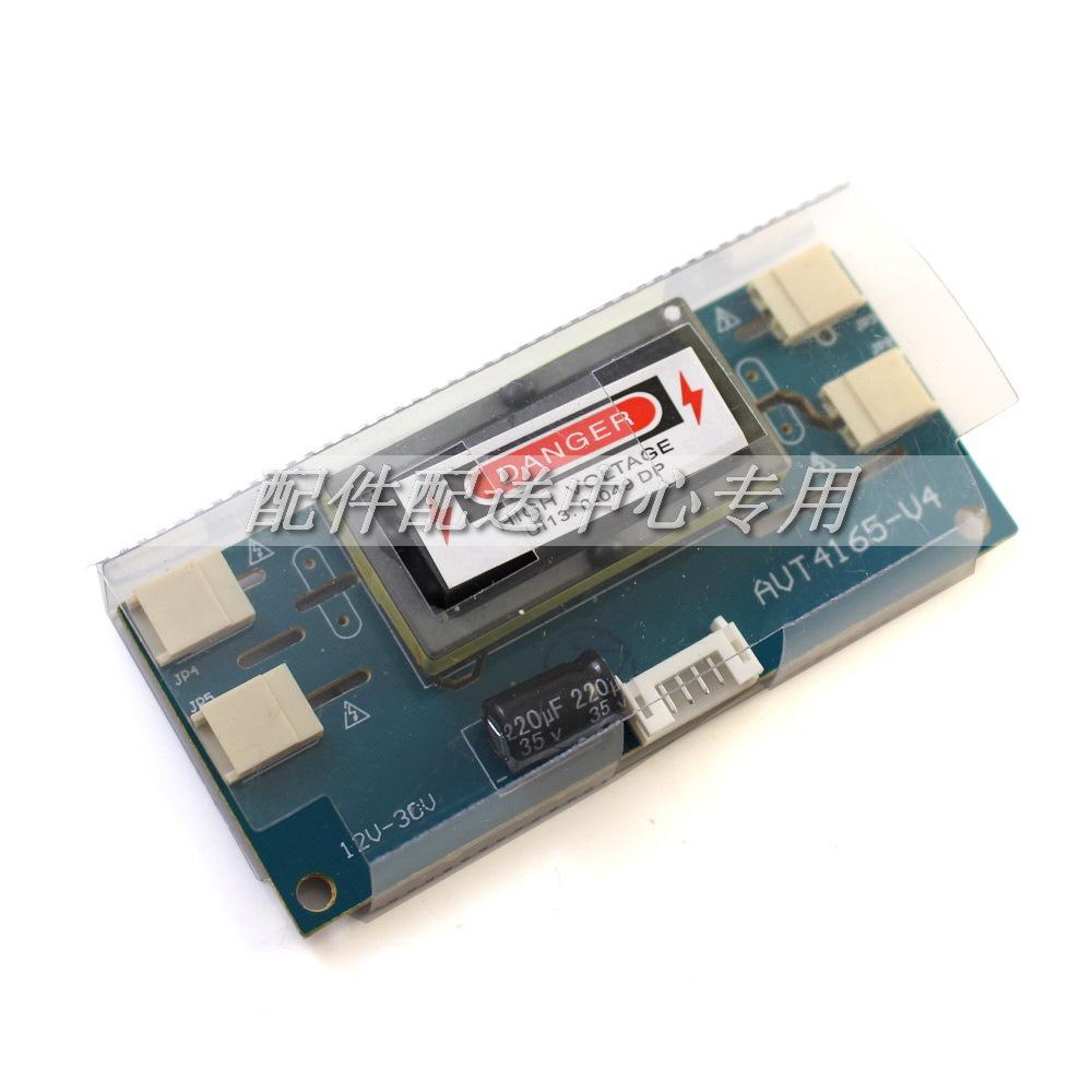 Universal Short Size CCFL Mini 4-C Inverter LCD Monitor Inverter Board 4 Lamps Input 10-30V 9*4cm Free Shipping(China (Mainland))