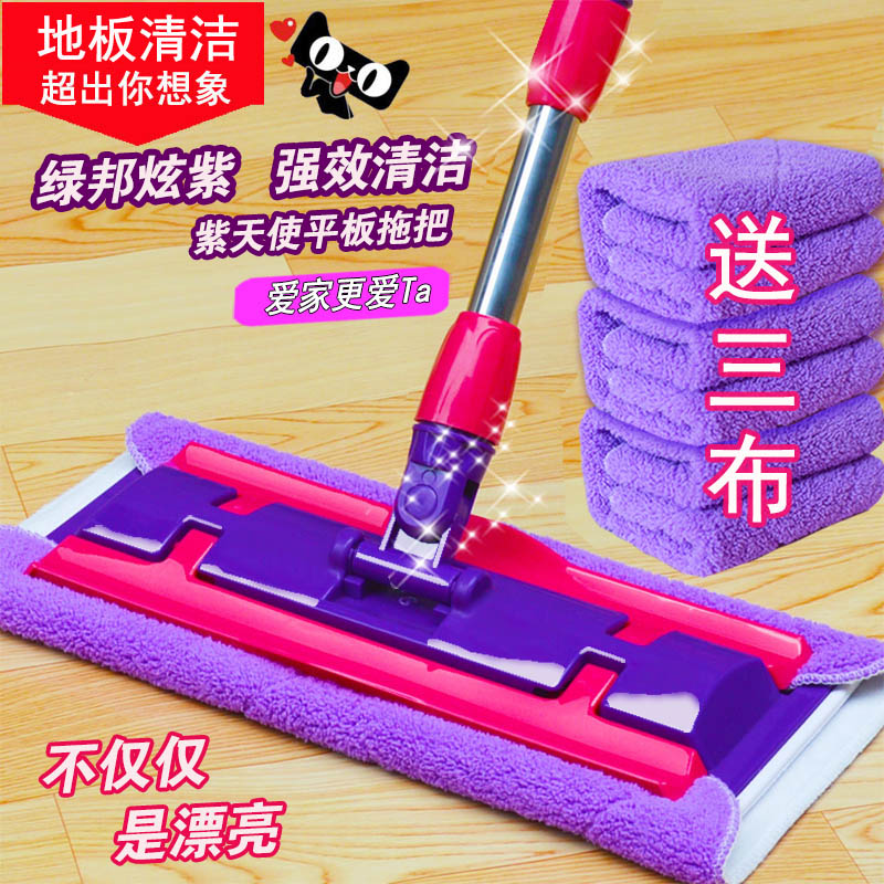 Solid Wood Floor Flat Spin Mop Cleaner Rotate 360 Degree Tools Mops Floor Cleaning Towel Mop Home Cleaning Tool Limpeza De Casa(China (Mainland))