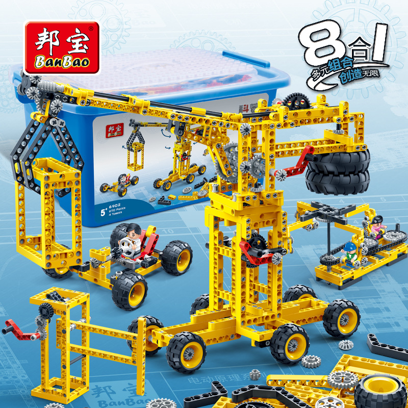 building block set compatible with lego Science power generating machine 3D Construction Brick Educational Hobbies Toys for Kids<br><br>Aliexpress