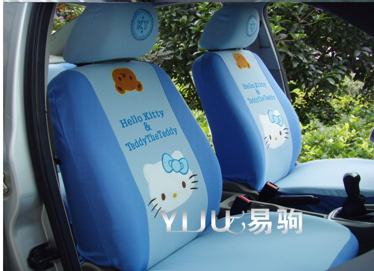NEW 10ps hello kitty cartoon car seat cover seating the chariot to four seasons sits set general seating chair cover(China (Mainland))