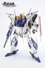 / MC model HG 1/144 RX-105 Three Gundam/ Hathaway Cauchy/ Spot Assembled Gundam Models Quality toy gift - Affordable Good Tesco CO LTD store