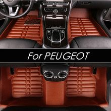 High Grade Leather Car Floor Mats Carpet Set On Front,Mid and Back For PEUGEOT 206 207 301 307 308 S 408 408 508 2008 3008 4008(China (Mainland))