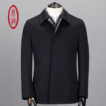 DING TONG Autumn Winter New Mens Wool Cashmere Car Coat Man Turn-down Collar Single Breasted Short Business Overcoat(China (Mainland))