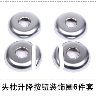 For BMW new 3 series 320li 316I chair Button decorative ring head pillow Telescopic rod Button Decorative cover<br><br>Aliexpress