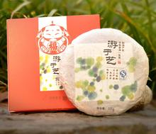 Changtai Tea Cake Yunnan Pu'er Raw In The Arts Series 100g S233