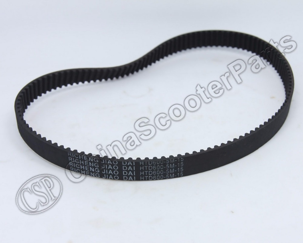 HTD 5M 600 15 Drive Belt Rocket X-Treme Razor lzip EVO Electric Scooter Go Ped Petrol Scooter Parts(China (Mainland))