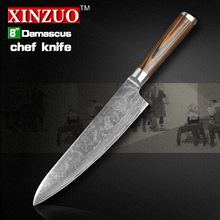"""XINZUO 8"""" inches chef knife Damascus kitchen knives high quality VG10  Japanese steel chef knife  wood handle free shipping(China (Mainland))"""