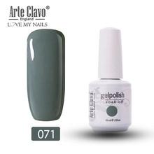 Arte Clavo Soak Off Cor UV Unhas de Gel Polonês 15 ml Cinza Escuro Nail Art Polonês Gel Verniz de Unhas de Gel Unha Verniz Gel Lak Sorte(China)