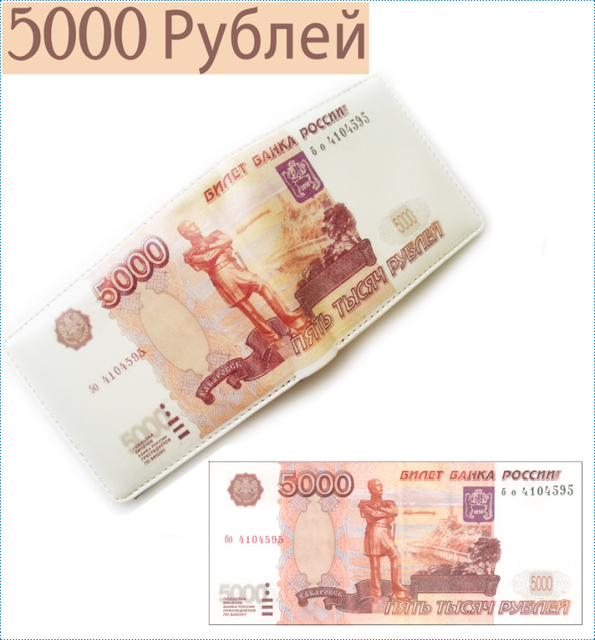 Free Shipping 1Piece 5000 Russia RUBLE BILL MONEY WALLET 5000 RUB Wallets / dollar wallet