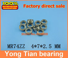 Free Shipping 10 PCS MR74ZZ ABEC-5 4X7X2.5 mm Deep groove Ball Bearings MR74 / L-740 ZZ(China (Mainland))