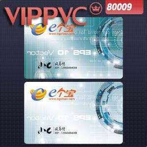 a80009 Business card Template online printing services 86X54X0.38mm 300pcs plastic gift cards(China (Mainland))