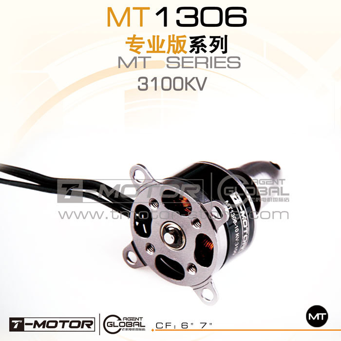 Mini RC Engine T-Motor MT1306 3100KV Outrunner Brushless Motor for QUAD/Quadrocopter(China (Mainland))