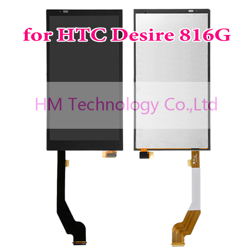 Black LCD+TP for HTC Desire 816G /5.5