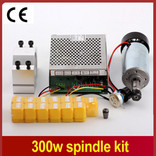 300w dc spindle motor + 52 mm clamp (send four screws) + power governor + 13 PCS ER11 collect(China (Mainland))