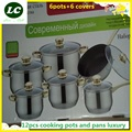 FREE SHIPPING casseroles stainless steel cooking pans and pots golden handles 12pcs kitchen utensils set