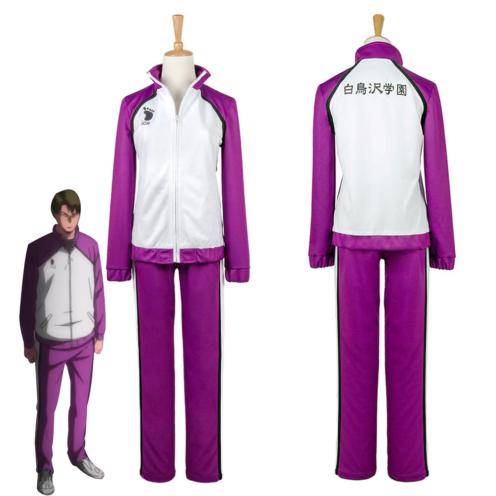 Online Shopping Academy Uniform