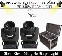 s 7R 230W beam light 16/32/48 Prism + flight case moving head professional stage - MINGSE LIGHT Store store