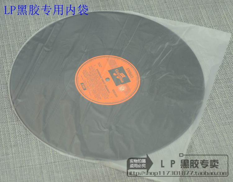 """50pcs/lot LP gramophone record,long-playing record inner plastic bags, inner sleeves for the LP records 12""""(China (Mainland))"""