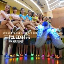 100PCS/Lot (50pairs) Fiber Optic LED Shoe laces shoestring,Blister packing Best Price Disco Flash light up LED Shoelace(China (Mainland))