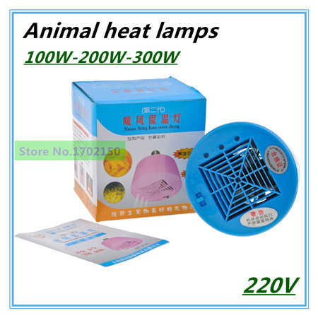 12pcs animal heat lamps chicken heating lamp blue pig cat. Black Bedroom Furniture Sets. Home Design Ideas