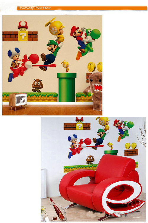 E pak ross modern pvc printing wall sticker wallpaper home for Room decor ross