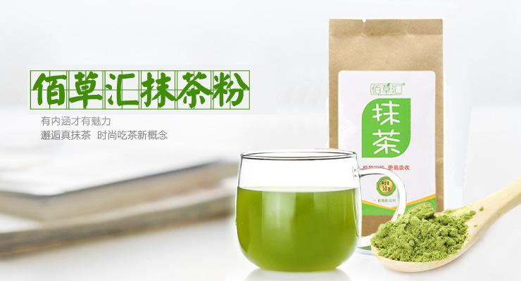 2PCS Department Nigel Grass Green Tea Powder Japanese Matcha Green Tea Powder Baking Ingredients Edible Ultrafine Matcha