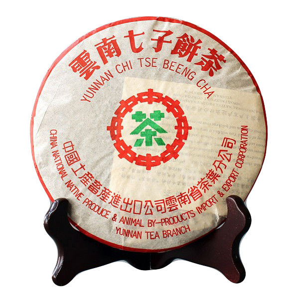 B0097 Freeshipping Instock 8YRS Pu er tea Wholesale Seven tea cakes in 2005yr old aged Pu