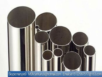 1.4306 seamless stainless steel pipe