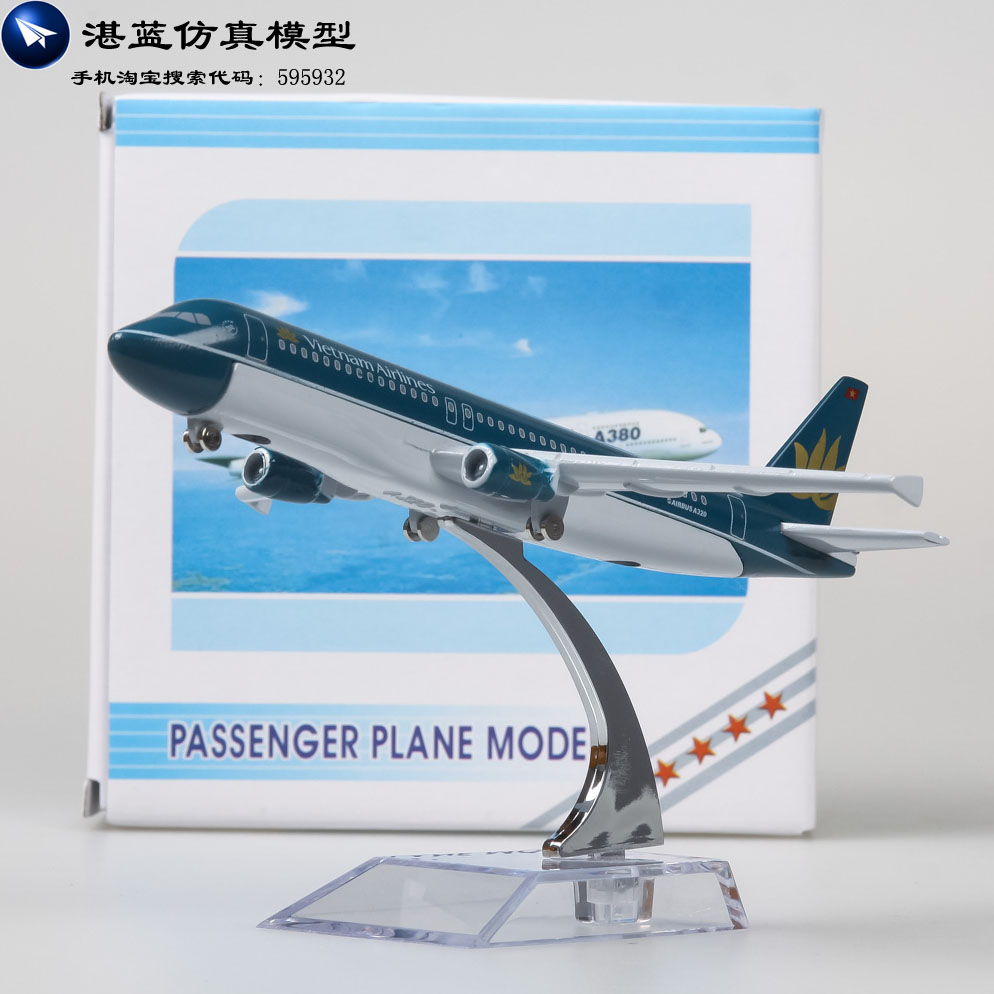 Brand New 1/400 Scale Vietnam Airlines Airbus 320 Airplane 16cm Length Diecast Metal Plane Model Toy For Gift/Collection/Kids(China (Mainland))