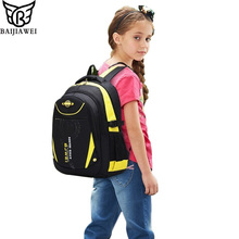 Buy BAIJIAWEI 2017 Children School Bags Children Backpack Primary School Mochila Escolar Girls Boys Waterproof Backpacks for $16.99 in AliExpress store