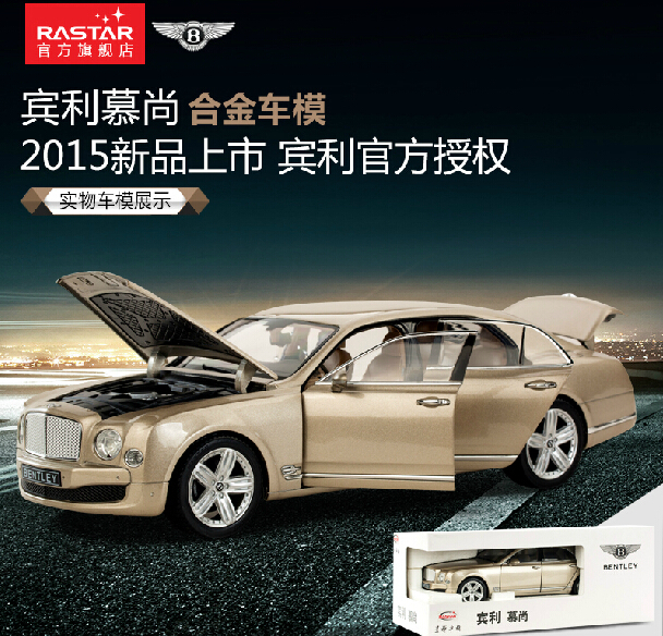 New rastar alloy cars model 1:18 diecast metal car model car toy  golden color models car as gift for children free shipping(China (Mainland))